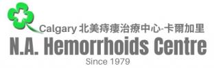 N.A. Hemorrhoids Centre Calgary Logo